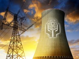 Атом энергетикасы