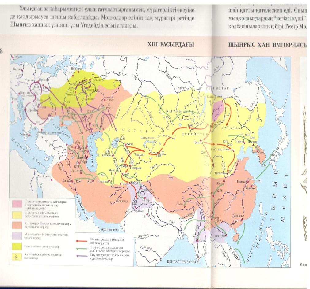 карта ойын әскери техникасы