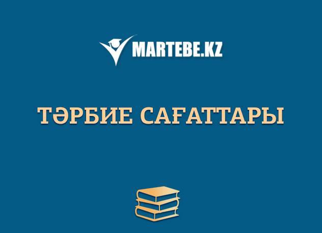 Нақты ақшаға арналған ойын автоматтары Украина