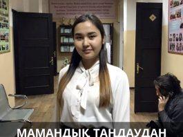 Хасанова А. С.